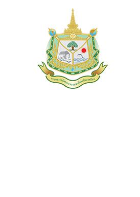 ขอเชิญประชุมคณะทำงานจัดการด้านความปลอดภัยระบบสารสนเทศ ครั้งที่ 5/2555