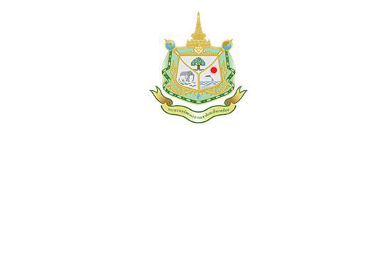 ขอเชิญประชุมศูนย์เทคโนโลยีสารสนเทศและการสื่อสาร ครั้งที่ 5/2555