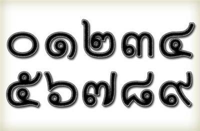 เปลี่ยนเลขอารบิค เป็นเลขไทยได้ในพริบตา