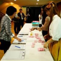 """การประชุมเชิงปฏิบัติการ """"โครงการจัดทำสารสนเทศและตัวชี้วัดเพื่อการพัฒนาประเทศ"""" ด้านสังคม และด้านทรัพยากรธรรมชาติและสิ่งแวดล้อม ครั้งที่ ๑"""
