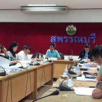 การประชุม เรื่อง แผนการบริหารจัดการพื้นที่ป่าสงวนแห่งชาติของจังหวัดสุพรรณบุรี