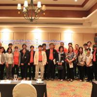 โครงการประชุมสัมมนาเชิงปฏิบัติการ เรื่อง ทบทวนและก้าวต่อไปด้วยเทคโนโลยีสารสนเทศและการสื่อสาร (Review and move forward with information and communication technology)