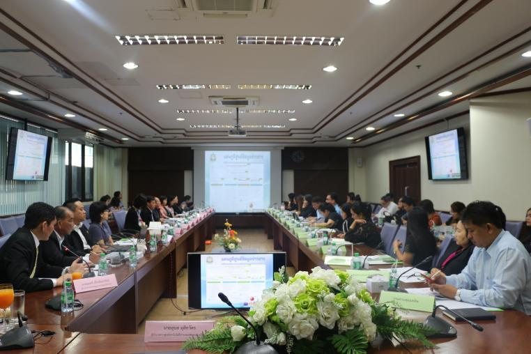 ประชุมชี้แจงการดำเนินงานศูนย์ข้อมูลข่าวสารของราชการกระทรวงทรัพยากรธรรมชาติและสิ่งแวดล้อม ประจำปีงบประมาณ พ.ศ. 2561