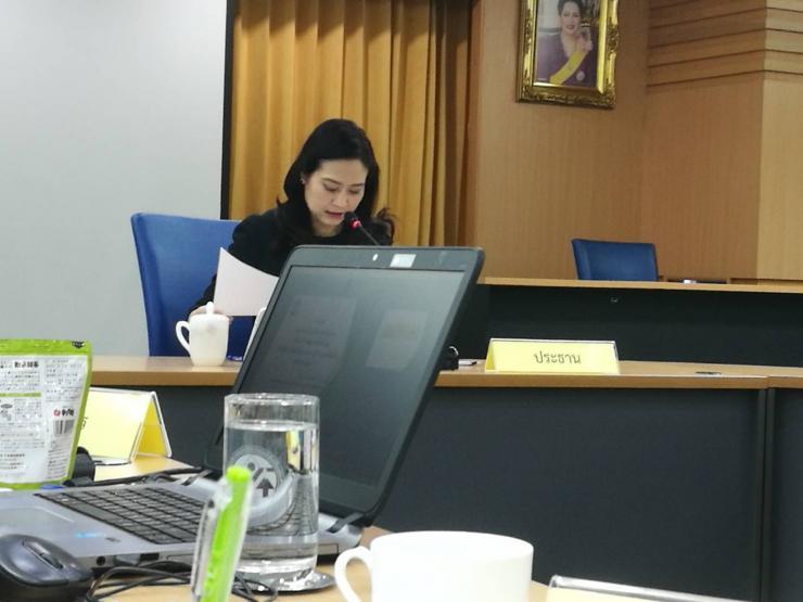 ประชุมคณะทำงานขับเคลื่อนการดำเนินงานเป้าหมายการพัฒนาที่ยั่งยืนที่ 12