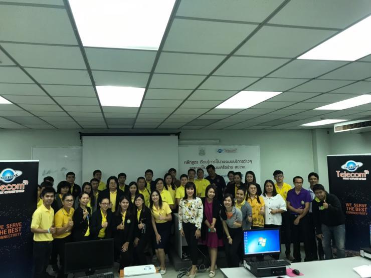 """การอบรมเชิงปฏิบัติการ หลักสูตรการเรียนรู้ """"การใช้งานระบบบริการต่างๆ และการใช้งานระบบเครือข่าย สป.ทส."""" รุ่นที่1 ระหว่างวันที่ 1 - 2 กรกฎาคม 2562"""