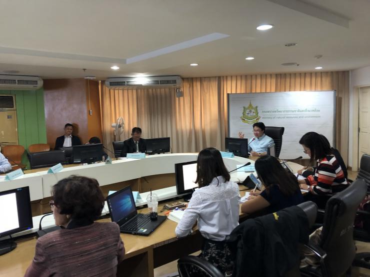ประชุมคณะกรรมการบริหารจัดการศูนย์ปฏิบัติการ สำนักงานปลัดกระทรวงทรัพยากรธรรมชาติและสิ่งแวดล้อม (DOC)